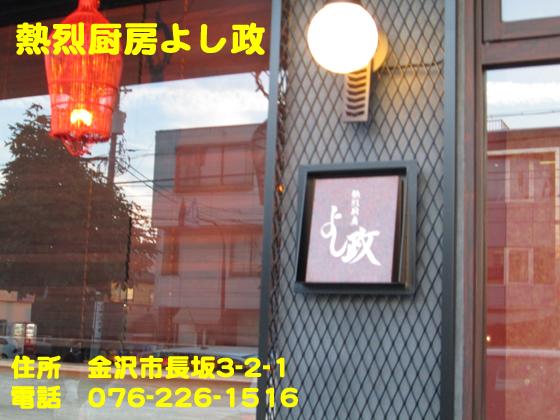 https://cdn-ak.f.st-hatena.com/images/fotolife/d/dreammiminabe53/20010101/20010101161300.jpg