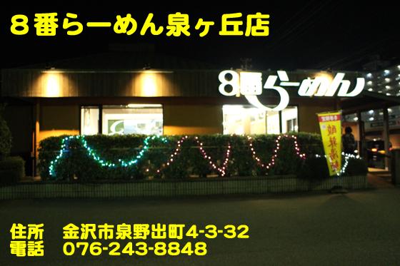https://cdn-ak.f.st-hatena.com/images/fotolife/d/dreammiminabe53/20010101/20010101161910.jpg