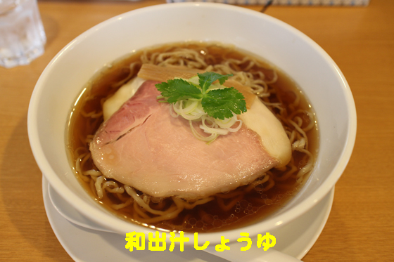 https://cdn-ak.f.st-hatena.com/images/fotolife/d/dreammiminabe53/20010101/20010101162430.jpg
