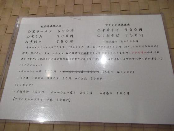 https://cdn-ak.f.st-hatena.com/images/fotolife/d/dreammiminabe53/20010101/20010101162950.jpg