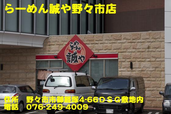 https://cdn-ak.f.st-hatena.com/images/fotolife/d/dreammiminabe53/20010101/20010101163200.jpg