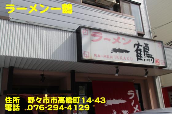 https://cdn-ak.f.st-hatena.com/images/fotolife/d/dreammiminabe53/20010101/20010101163650.jpg