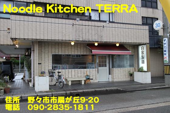 https://cdn-ak.f.st-hatena.com/images/fotolife/d/dreammiminabe53/20010101/20010101164650.jpg