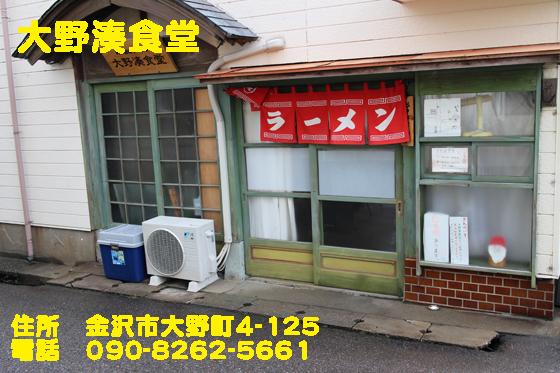 https://cdn-ak.f.st-hatena.com/images/fotolife/d/dreammiminabe53/20010101/20010101164800.jpg