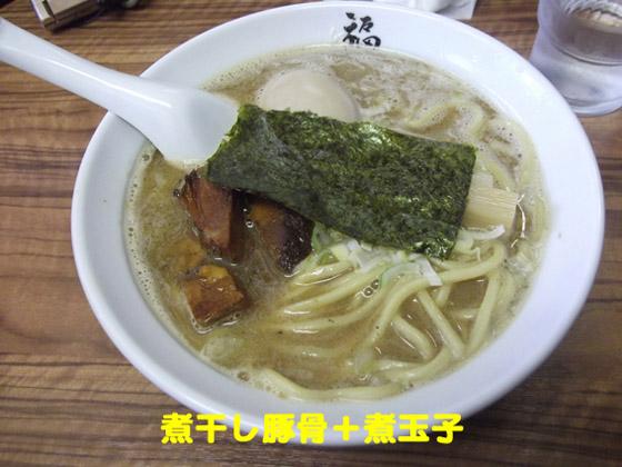 https://cdn-ak.f.st-hatena.com/images/fotolife/d/dreammiminabe53/20010101/20010101165650.jpg