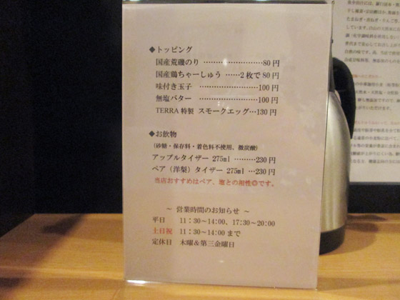 https://cdn-ak.f.st-hatena.com/images/fotolife/d/dreammiminabe53/20010101/20010101165830.jpg