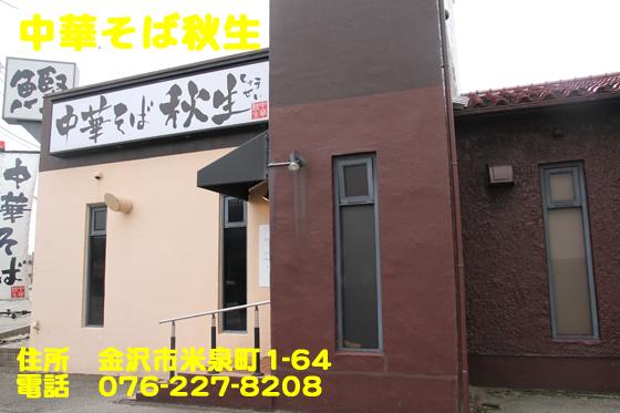 https://cdn-ak.f.st-hatena.com/images/fotolife/d/dreammiminabe53/20010101/20010101165950.jpg