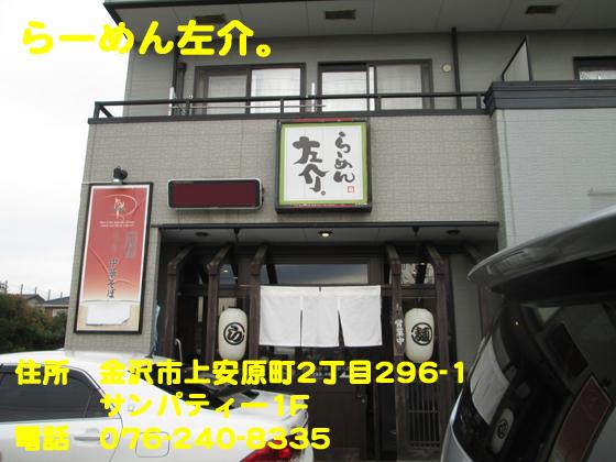 https://cdn-ak.f.st-hatena.com/images/fotolife/d/dreammiminabe53/20010101/20010101170040.jpg