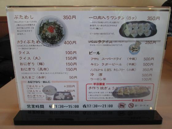 https://cdn-ak.f.st-hatena.com/images/fotolife/d/dreammiminabe53/20010101/20010101170100.jpg