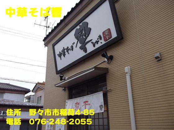 https://cdn-ak.f.st-hatena.com/images/fotolife/d/dreammiminabe53/20010101/20010101171450.jpg