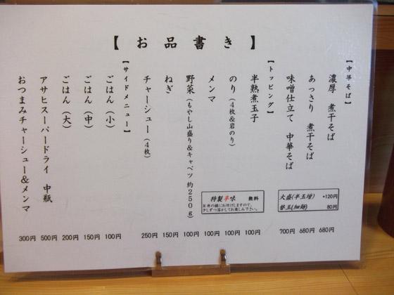 https://cdn-ak.f.st-hatena.com/images/fotolife/d/dreammiminabe53/20010101/20010101171500.jpg