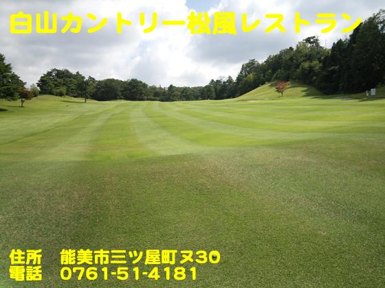 https://cdn-ak.f.st-hatena.com/images/fotolife/d/dreammiminabe53/20010101/20010101171930.jpg