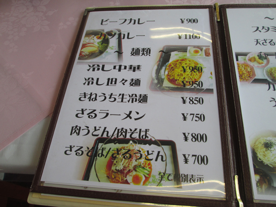 https://cdn-ak.f.st-hatena.com/images/fotolife/d/dreammiminabe53/20010101/20010101171940.jpg