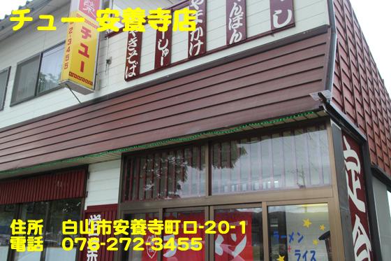 https://cdn-ak.f.st-hatena.com/images/fotolife/d/dreammiminabe53/20010101/20010101172022.jpg