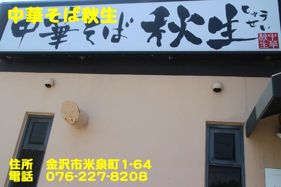 https://cdn-ak.f.st-hatena.com/images/fotolife/d/dreammiminabe53/20010101/20010101172341.jpg