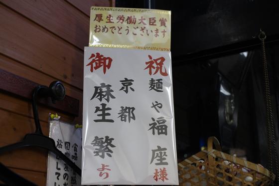 https://cdn-ak.f.st-hatena.com/images/fotolife/d/dreammiminabe53/20010101/20010101172441.jpg