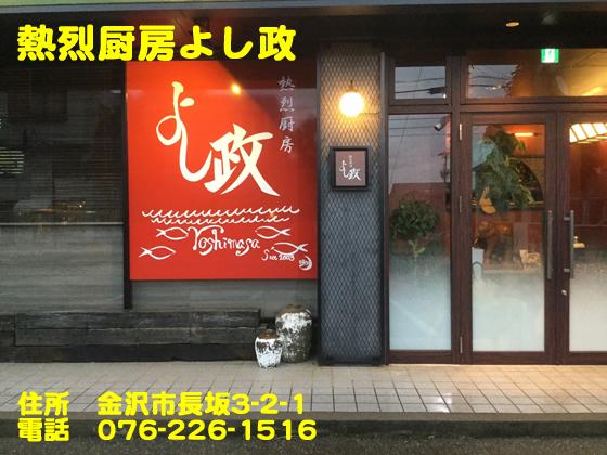 https://cdn-ak.f.st-hatena.com/images/fotolife/d/dreammiminabe53/20010101/20010101172720.jpg