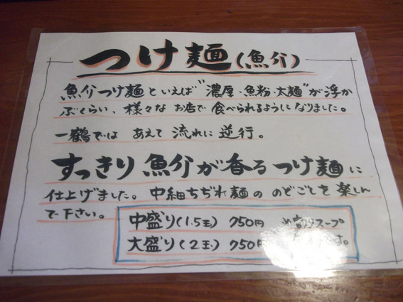 https://cdn-ak.f.st-hatena.com/images/fotolife/d/dreammiminabe53/20010101/20010101173520.jpg