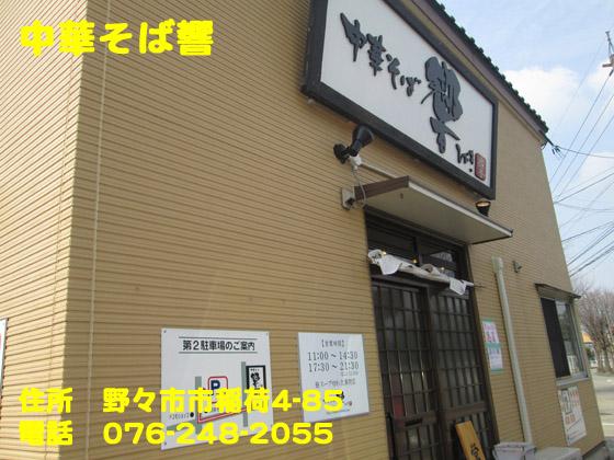 https://cdn-ak.f.st-hatena.com/images/fotolife/d/dreammiminabe53/20010101/20010101173600.jpg