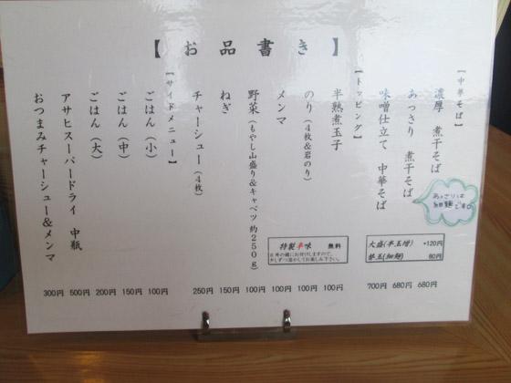 https://cdn-ak.f.st-hatena.com/images/fotolife/d/dreammiminabe53/20010101/20010101173610.jpg