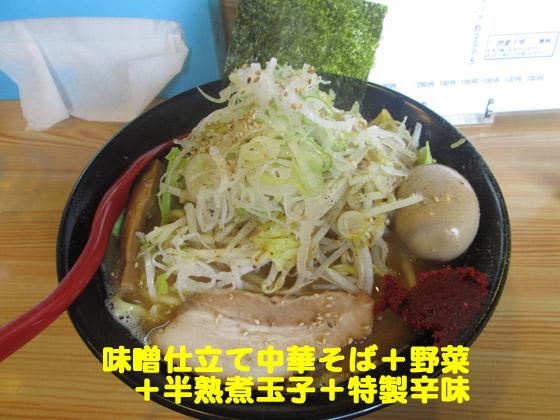 https://cdn-ak.f.st-hatena.com/images/fotolife/d/dreammiminabe53/20010101/20010101173620.jpg