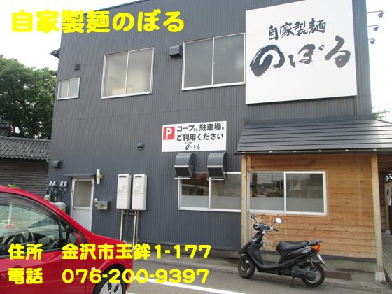 https://cdn-ak.f.st-hatena.com/images/fotolife/d/dreammiminabe53/20010101/20010101173800.jpg