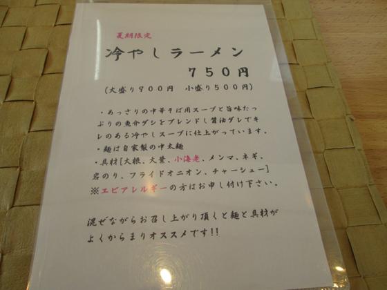 https://cdn-ak.f.st-hatena.com/images/fotolife/d/dreammiminabe53/20010101/20010101173810.jpg