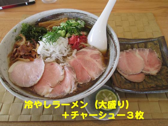 https://cdn-ak.f.st-hatena.com/images/fotolife/d/dreammiminabe53/20010101/20010101173830.jpg