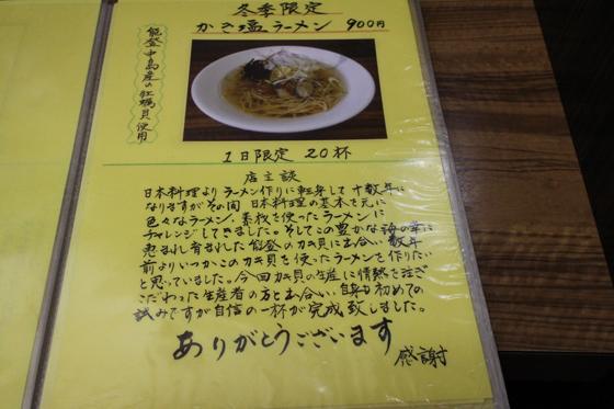 https://cdn-ak.f.st-hatena.com/images/fotolife/d/dreammiminabe53/20010101/20010101173910.jpg