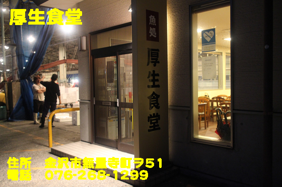 https://cdn-ak.f.st-hatena.com/images/fotolife/d/dreammiminabe53/20010101/20010101174540.jpg