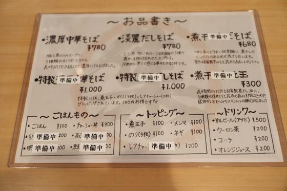 https://cdn-ak.f.st-hatena.com/images/fotolife/d/dreammiminabe53/20010101/20010101174800.jpg