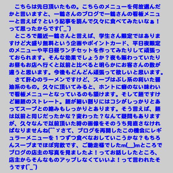 https://cdn-ak.f.st-hatena.com/images/fotolife/d/dreammiminabe53/20010101/20010101175020.jpg