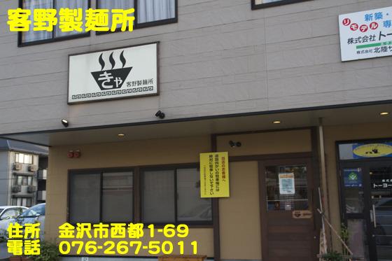 https://cdn-ak.f.st-hatena.com/images/fotolife/d/dreammiminabe53/20010101/20010101175500.jpg