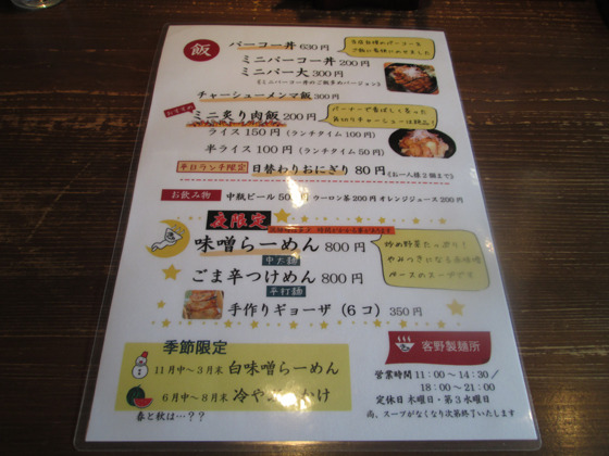 https://cdn-ak.f.st-hatena.com/images/fotolife/d/dreammiminabe53/20010101/20010101175520.jpg