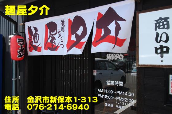 https://cdn-ak.f.st-hatena.com/images/fotolife/d/dreammiminabe53/20010101/20010101175720.jpg