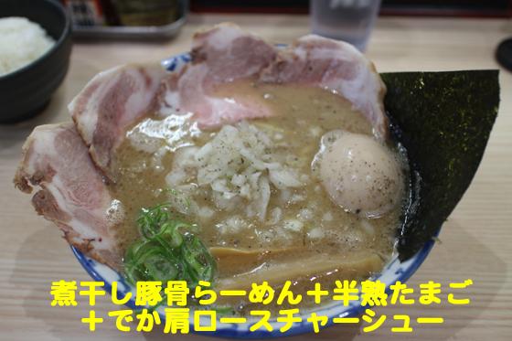 https://cdn-ak.f.st-hatena.com/images/fotolife/d/dreammiminabe53/20010101/20010101175750.jpg