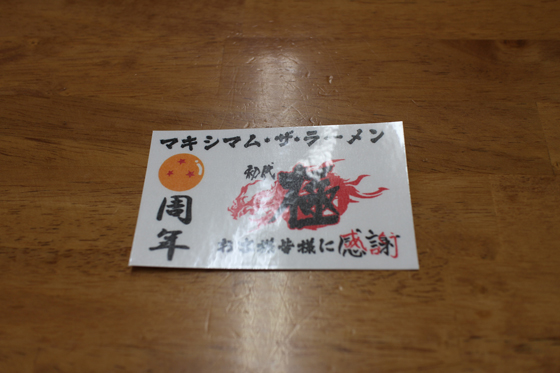 https://cdn-ak.f.st-hatena.com/images/fotolife/d/dreammiminabe53/20010101/20010101180450.jpg