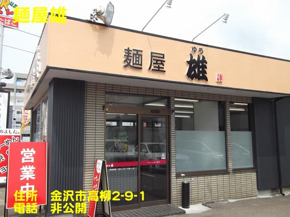 https://cdn-ak.f.st-hatena.com/images/fotolife/d/dreammiminabe53/20010101/20010101181120.jpg
