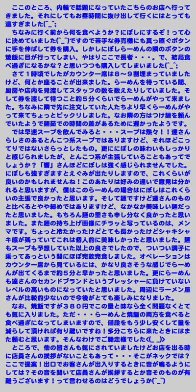 https://cdn-ak.f.st-hatena.com/images/fotolife/d/dreammiminabe53/20010101/20010101181210.jpg