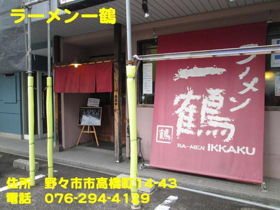 https://cdn-ak.f.st-hatena.com/images/fotolife/d/dreammiminabe53/20010101/20010101181220.jpg
