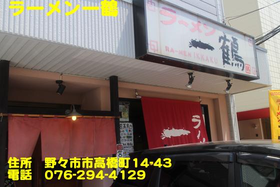 https://cdn-ak.f.st-hatena.com/images/fotolife/d/dreammiminabe53/20010101/20010101181720.jpg