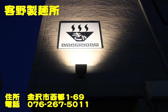 https://cdn-ak.f.st-hatena.com/images/fotolife/d/dreammiminabe53/20010101/20010101182630.jpg