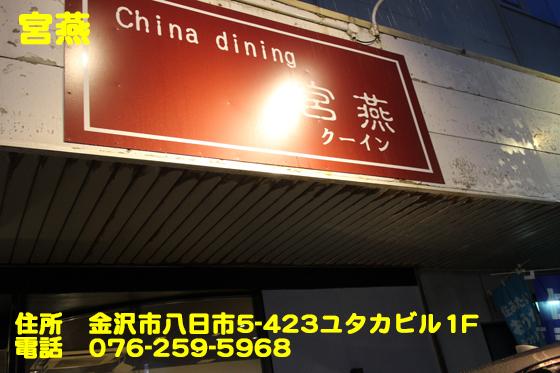 https://cdn-ak.f.st-hatena.com/images/fotolife/d/dreammiminabe53/20010101/20010101182831.jpg