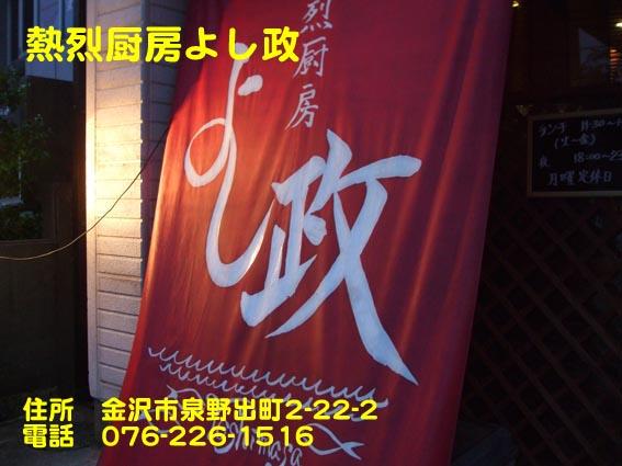https://cdn-ak.f.st-hatena.com/images/fotolife/d/dreammiminabe53/20010101/20010101183210.jpg