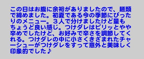 https://cdn-ak.f.st-hatena.com/images/fotolife/d/dreammiminabe53/20010101/20010101183230.jpg