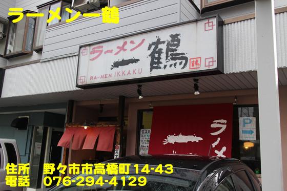 https://cdn-ak.f.st-hatena.com/images/fotolife/d/dreammiminabe53/20010101/20010101183620.jpg