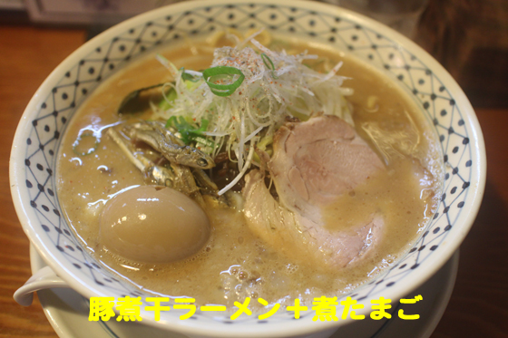 https://cdn-ak.f.st-hatena.com/images/fotolife/d/dreammiminabe53/20010101/20010101183640.jpg