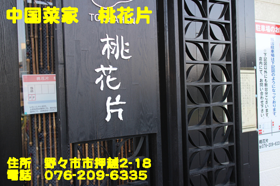https://cdn-ak.f.st-hatena.com/images/fotolife/d/dreammiminabe53/20010101/20010101184310.jpg
