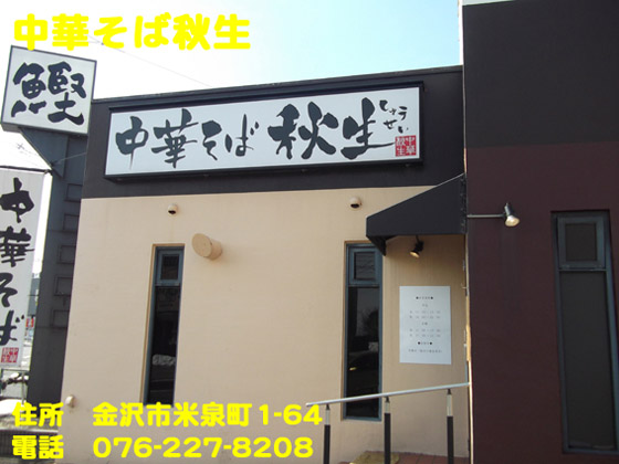 https://cdn-ak.f.st-hatena.com/images/fotolife/d/dreammiminabe53/20010101/20010101184620.jpg