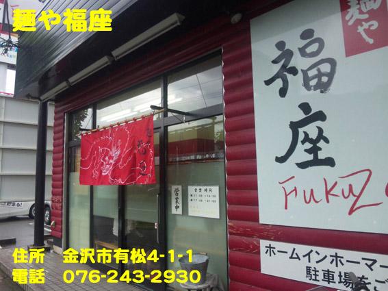 https://cdn-ak.f.st-hatena.com/images/fotolife/d/dreammiminabe53/20010101/20010101184720.jpg